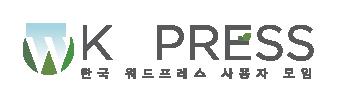 logo-spring-3