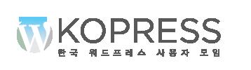 logo-winter-1