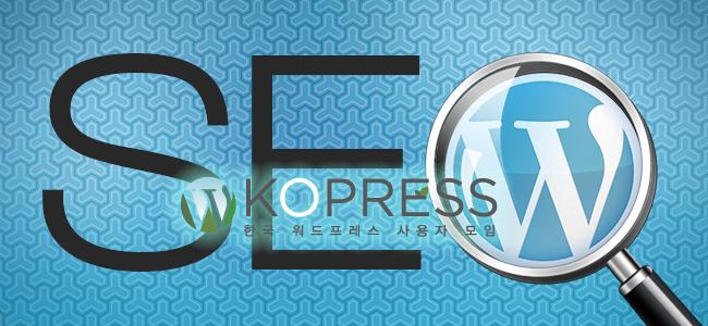 seo-wordpress-tips-edit