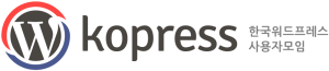 logo-kopress